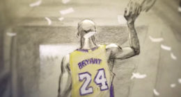 kobe bryant dear basketball